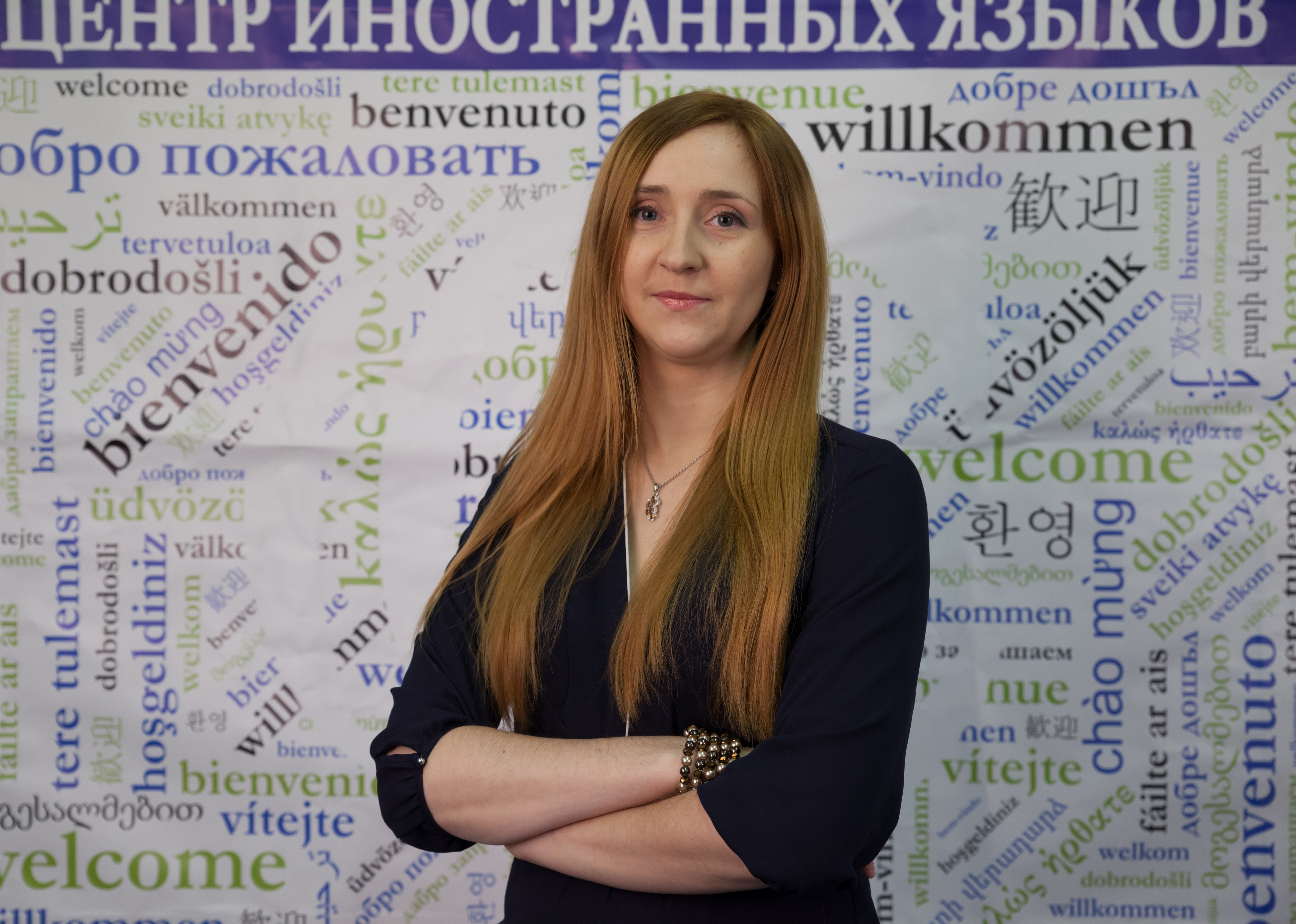 Likhacheva